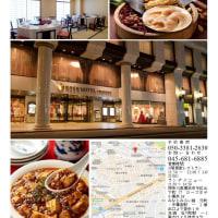 第37回 「四川料理(重慶飯店)」+初詣・日本丸散策 よみうりカルチャー