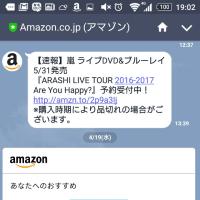 Amazon(>_<)