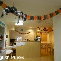 残り1週間 <10月限定> English Plus 5周年記念キャンペーンのお知らせ(日本語編)