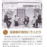 広報おおえ(平成28年12月号)