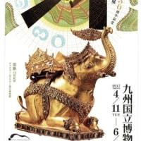 タイ特別展