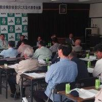 大豆生産の品質向上・増収に向けて,湿害・雑草対策から!