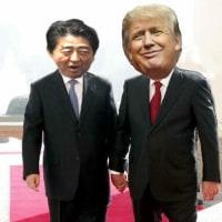 豊田真由子は非常に分かりやすいタイプの独裁者 安倍晋三は陰に隠れて表に出さない、出ないタイプの独裁者