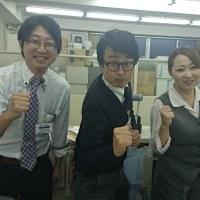 シリーズ第57回東日本実業団対抗駅伝 №12