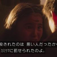 精霊の守Ⅱ 鈴木梨央ちゃん