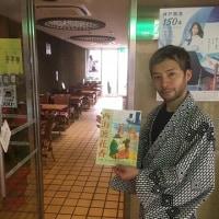 【お茶会】三坂賢二郎より