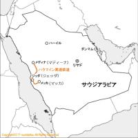 サウジアラビアの高速鉄道その2 ~「ハラマイン高速鉄道」は開業を延期~