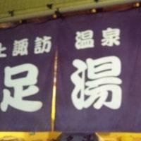 怒濤の日本横断!!