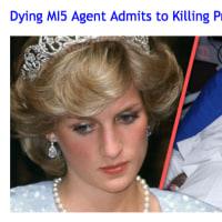 ダイアナ暗殺はかれらだった【MI5】