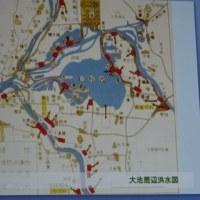 宇治市民大学・巨椋池 水辺の暮らしを語り継ぐ