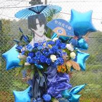 うたの✩プリンスさまっ マジLOVE LIVE にお届けの和風のスタンド花