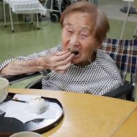 和菓子の日~通所リハビリ~