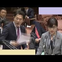 稲田防衛相 答弁めぐり 与野党が辞任攻防 !!