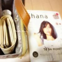付録買い♪『ihana 2017 SPRING & SUMMER 【特別付録:russetモノグラム3ポケットバッグインバッグ】』