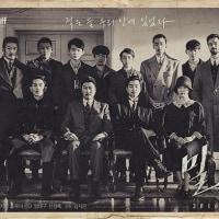 【韓流&K-POPニュース】「名簿公開」 ウォンビン、イ・ジョンソク、パク・シネらアイドル練習生から俳優になったスターを紹介・・
