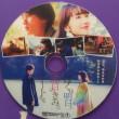 DVDコレクションより『キセキ』他、胸きゅん♡~☆