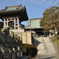 円福寺 (三浦)