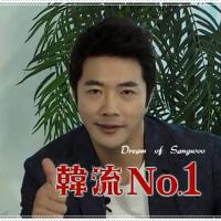 【映像】 クォン・サンウ チェ・ガンヒ 『推理の女王』 KNTV ★ KNTV 7月新作ドラマ★~(*´▽`*)