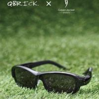 復活!!GreenJacketSports 時を得て…第2章