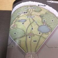 SAO10巻アリシゼーション・ランニング
