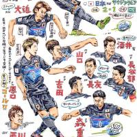 ○日本 vs サウジアラビア/W杯アジア最終予選・第5戦