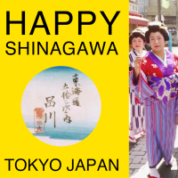 Pharrell Williams - HAPPY from Shinagawa, Japan  #ハッピー品川