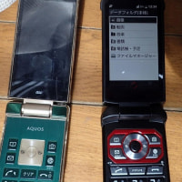 携帯電話の機種変更しました