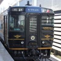 '17GW 博多どんたくとA列車の旅(5/5 3日目 その2)