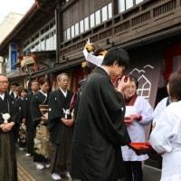 住田町の結婚式