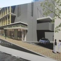 兵庫県×神戸市 新長田合同庁舎の建設計画