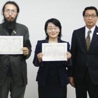「大阪講演会・日本ベジタリアン学会大会、学会認定アドヴァイザーセミナー」の報告