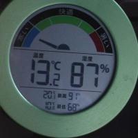 平成28年10月26日・今朝の東祖谷13.2℃