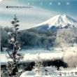 富士山写真テレフォンカード