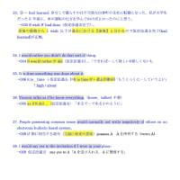 4仮定法 解答・解説 −3