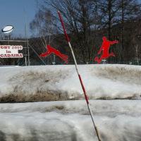 連休スキー、早々に帰宅