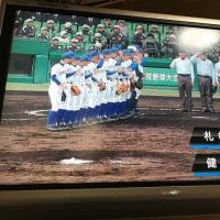選抜高校野球大会 株式会社クラス