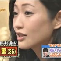 サンデージャポンの「和田アキ子紅白」落選のどうでもいい擁護発言の連発!