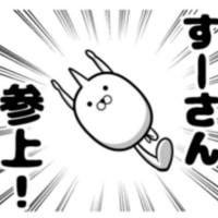 ギリギリ⊂(⊂ *‧ω‧)つ💝 capoスザキ