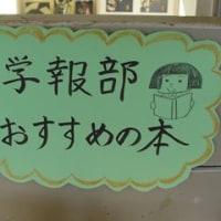 おすすめの本紹介(11/29)