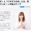 日本人の「いただきます」と「ごちそうさま」には、深い深い意味が込められていた!=中国メディア