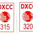 DXCC ステッカー届く