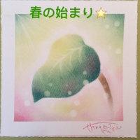 里帰りしま~す in 沖縄