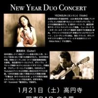 21日(土)コンサートのリハ