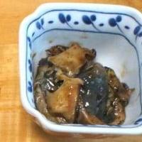 焼きウニとアワビの黄金炊き込み飯