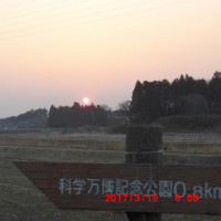 BRM319宇都宮400km銚子