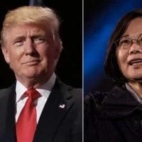 「米台電話会談」はトランプによる中国封じ込めの一手だ!【ザ・ファクト】   トランプ氏が、蔡氏を「The President of Taiwan(台湾総統)と呼んだ」ことも堂々と公表