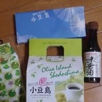 ☆小豆島☆