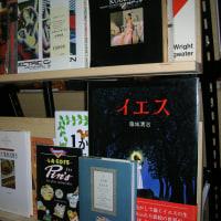 【思い出のアルバム】 第十回海文堂の古本市始まる!!! 2011年5月27日 (金)  /古書店つのぶえ