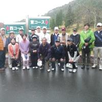 第2回 ロイヤルモータースオープンゴルフ大会 出場者募集中