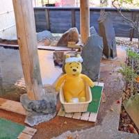 プーさん 長野県松本市奈川 奈川温泉 富喜の湯に行ったんだよおおう その8